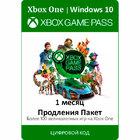 Подписка Xbox Game Pass 1 Месяц (Продление) (цифровой код)