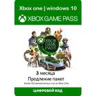 Подписка Xbox Game Pass 3 Месяца (Продление) (цифровой код)