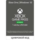 Подписка Xbox Game Pass Ultimate 1 месяц (Продление) (цифровой код)