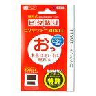 Защитная пленка для экрана ( Hori) Nintendo 3DS XL