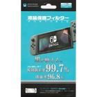 Nintendo Switch защитная пленка для экрана (Премиум)