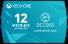 Подписка EA Access 12 Месяцев Xbox One (Все страны) (цифровой код)