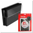 PS4 защитная пленка корпуса Premium Hori