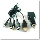 Универсальное зарядное устройство DSi DSL GBA SP PSP 5 in 1
