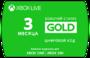 Подписка Xbox live Gold 3 месяца (Все страны) (цифровой код)